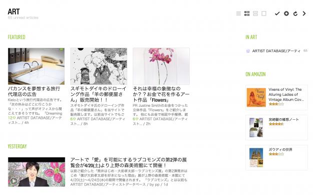 スクリーンショット 2013-04-06 21.42.09