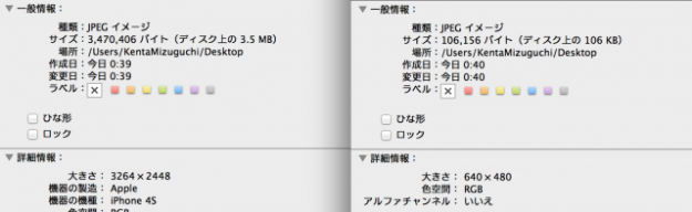 スクリーンショット 2013-04-15 0.41.15
