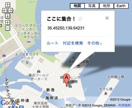グーグルマップのパラメータを修正して吹き出し内容を編集する話