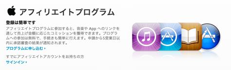 app-affili1