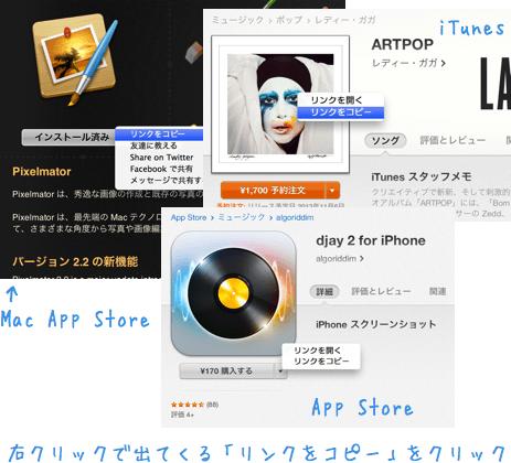 app-affili4