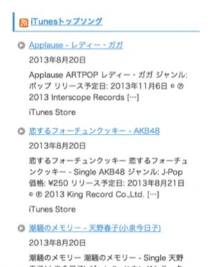 app-affili8