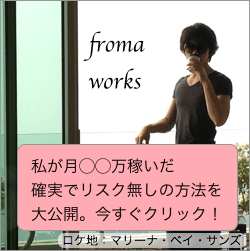 froma works img