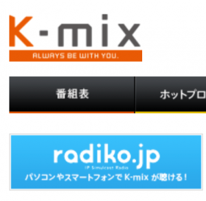 netradio2