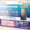 wifi-box