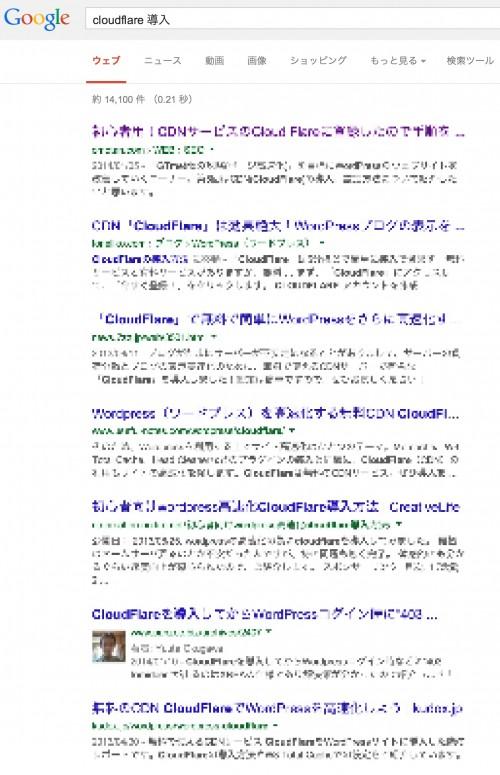 googlekekka