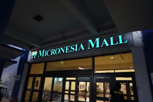 microne2