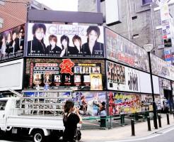 歌舞伎町ホストクラブの看板