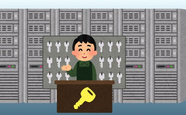 エックスサーバーで無料独自SSLを導入して緑の鍵マークを表示させる方法
