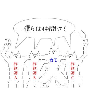 sagishi-aa2