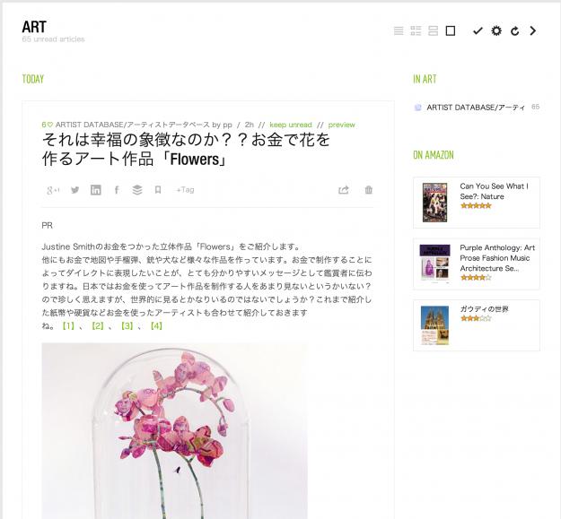 スクリーンショット 2013-04-06 21.42.53