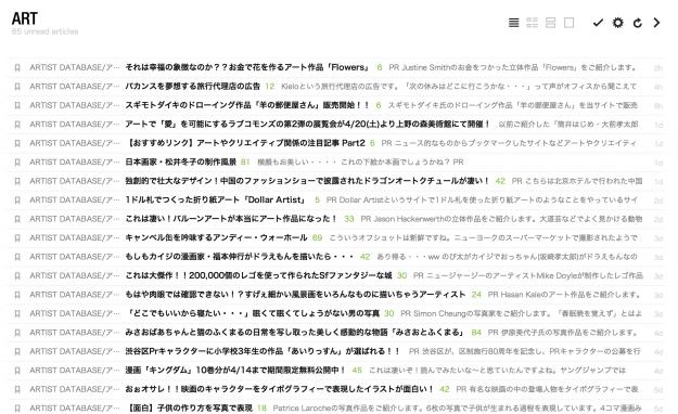 スクリーンショット 2013-04-06 21.41.47
