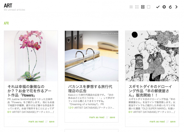 スクリーンショット 2013-04-06 21.42.26