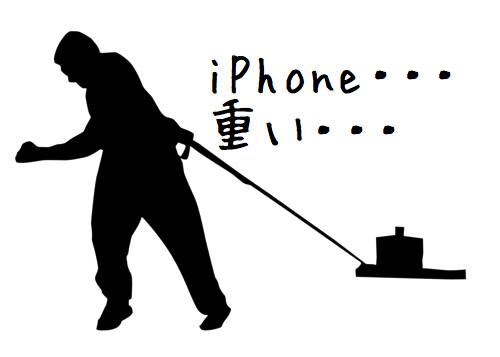iPhoneの遅い!重い!の解消方法。iPhoneアプリの削除方法
