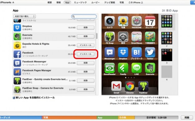 iphone7-625x388