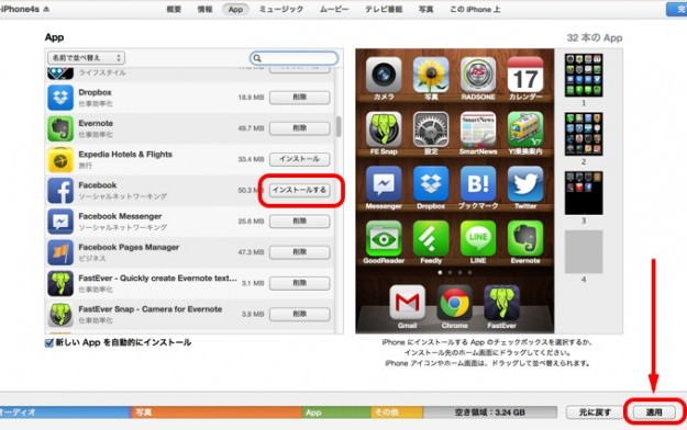 iphone8-625x392
