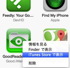 app-affili5