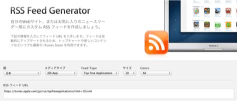 app-affili6