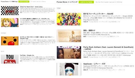app-affili7