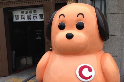横浜税関で麻薬・銃・動物・偽ブランド品などの密輸押収品を見学してきた